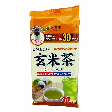 [敵富朗超市]德用經濟包玄米茶30包入(賞味期限2018.06.19)