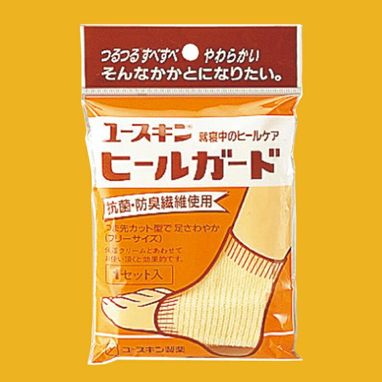 Yuskin 悠斯晶 腳跟護套(腳套搭配悠斯晶A乳霜使用)