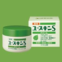 醫美品牌乳液推薦到Yuskin悠斯晶S紫蘇乳霜70g就在日本癮Japan-holic推薦醫美品牌乳液