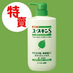 【7折即期品特賣】Yuskin悠斯晶S紫蘇沐浴乳500ml