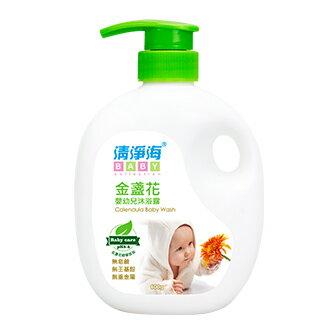 【兒童用品】清淨海金盞花嬰幼兒沐浴露600g