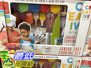 106    COSCO CREATIVE KITCHEN JUNIOR CHEF CO