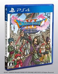 現貨供應中 亞洲中文版  [輔導級]  PS4 勇者鬥惡龍 11 勇者鬥惡龍 XI 尋覓逝去的時光