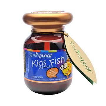 安博氏【綠芙特級】兒童魚油軟膠囊(30顆/瓶)  Omega-3、DHA及EPA