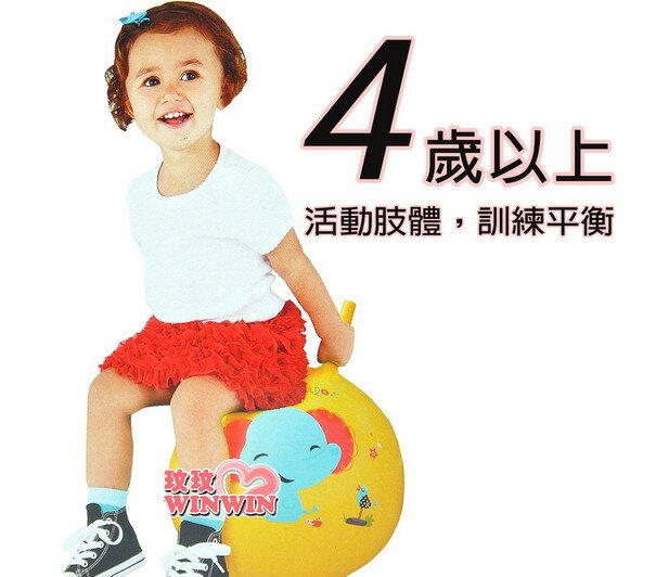 費雪牌(FisherPrice)費雪跳跳球40cm / 健身球 / 跳跳球 / 羊角跳跳球(附打氣筒)
