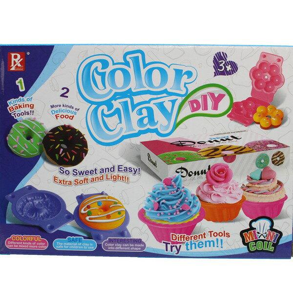 甜甜圈冰品彩泥組DIY彩泥黏土童玩728B-2一盒入{促99}主題創意套裝黏土3D彩泥~CF135681