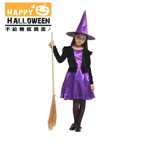 【派對造型服道具】萬聖節裝扮-優雅紫黑女巫(M號)GTH-1738