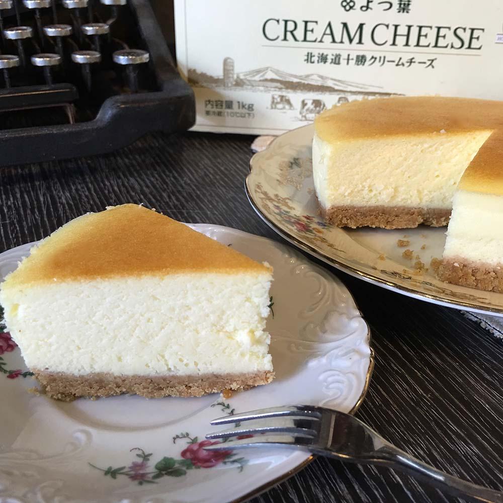 艾樂比 【北海道十勝乳酪蛋糕】 十勝乳酪 北海道 重乳酪 起士蛋糕 芝士 aluvbe