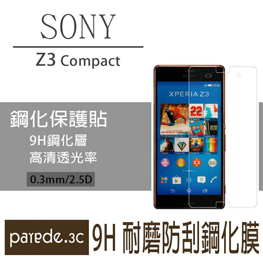 SONY Z3 Compact 9H鋼化玻璃膜 螢幕保護貼 貼膜 手機螢幕貼 保護貼【Parade.3C派瑞德】