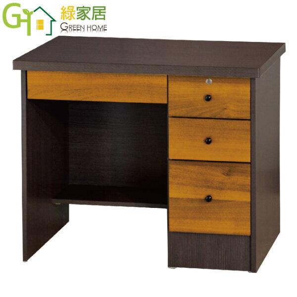 【綠家居】艾多奇時尚3尺木紋四抽書桌電腦桌(二色可選)