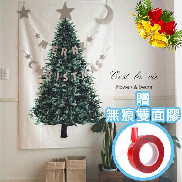 耶誕送禮⛄【贈無痕雙面膠一綑】Ins北歐風聖誕松樹掛布 小清新掛毯掛布 聖誕樹 聖誕節佈置 耶誕節 背景布 沙灘巾 野餐巾 拍攝牆 牆壁裝飾 掛飾【A00030】 0
