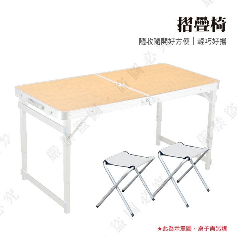 【露營趣】TNR-070 摺疊桌椅(不含桌子) 折疊椅 摺疊椅 板凳 露營椅 休閒椅 童軍椅