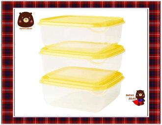 IKEA 保鮮盒 透明 黃色三件組PRUTA