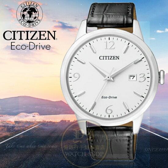 CITIZEN日本星辰Eco-Drive簡約時尚光動能腕錶BM7300-09A公司貨