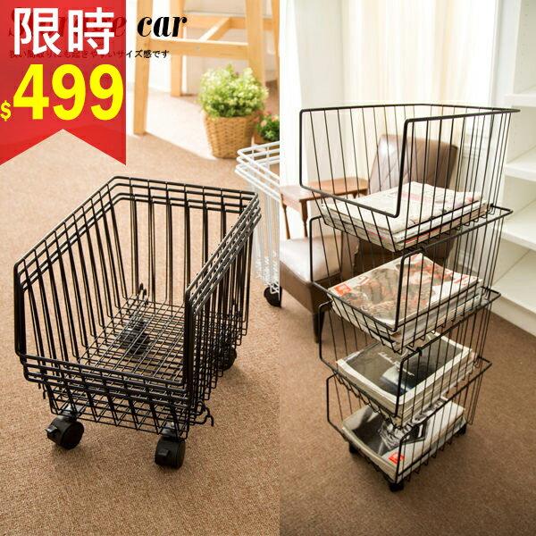 收納車 / 收納  堆疊式收納籃推車(附滑輪) 2色 MIT台灣製  完美主義 【I0022】 0