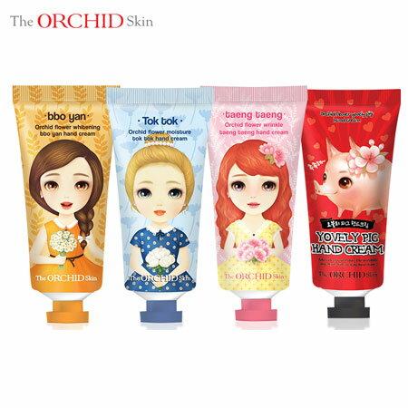 韓國 The ORCHID Skin 幽蘭一品公主護手霜 60ml 護手乳 護手乳液~B0