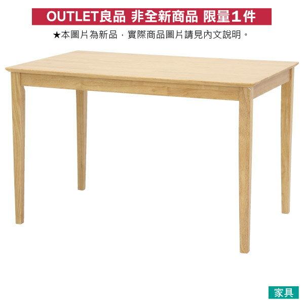 ◎(OUTLET)實木餐桌 SOLID2 LBR 福利品 NITORI宜得利家居 0