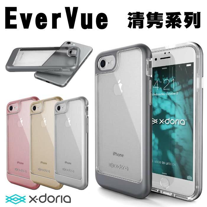 【X-Doria】EverVue 清隽系列 4.7吋/5.5吋 iPhone 7/8 Plus TPU+PC 雙料保護殼/防摔減震/手機套/手機殼/保護套/TIS購物館