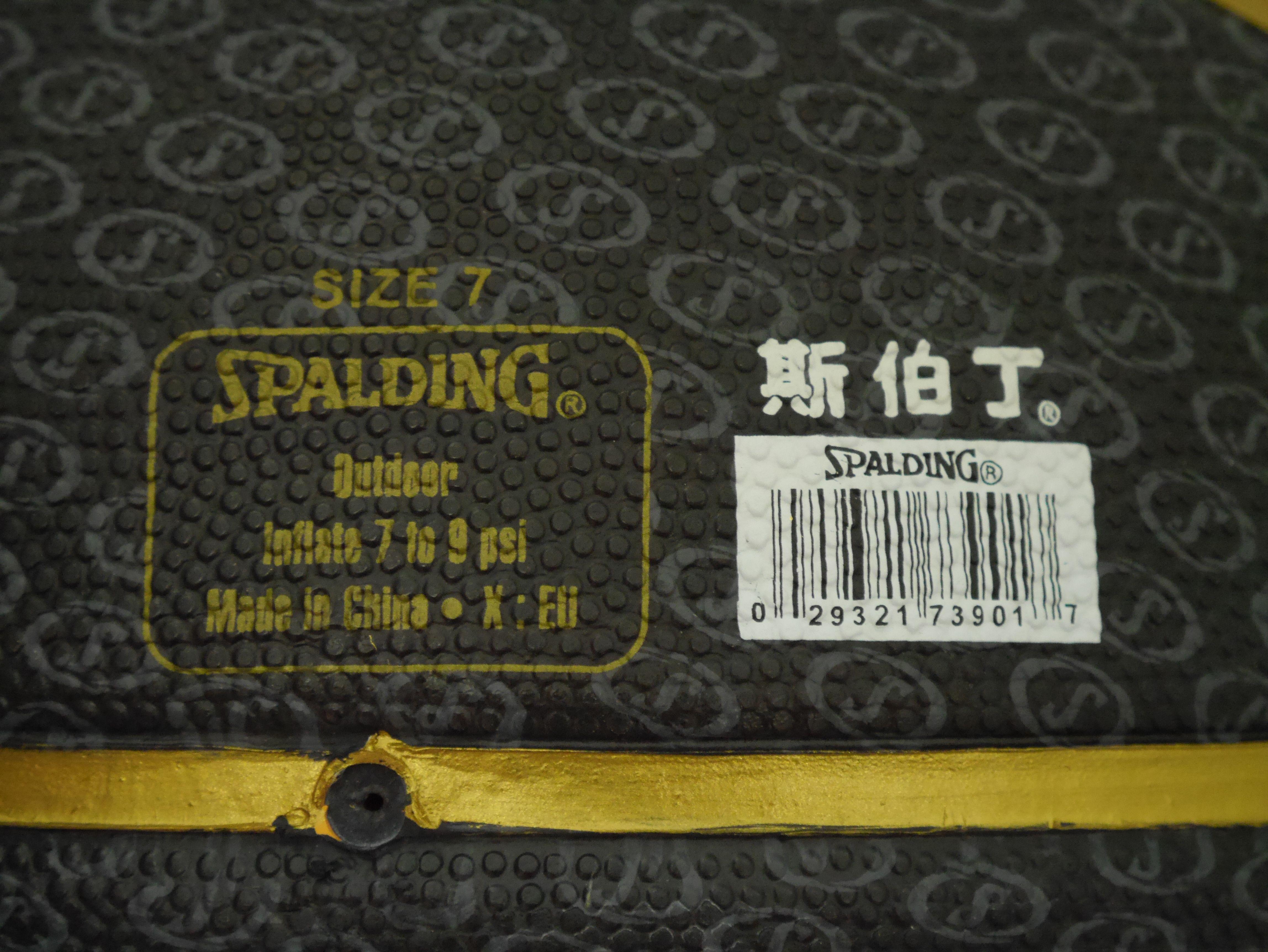 【斯伯丁籃球SPALDING《HIGHLIGHT 系列黑金色【曉風】 2