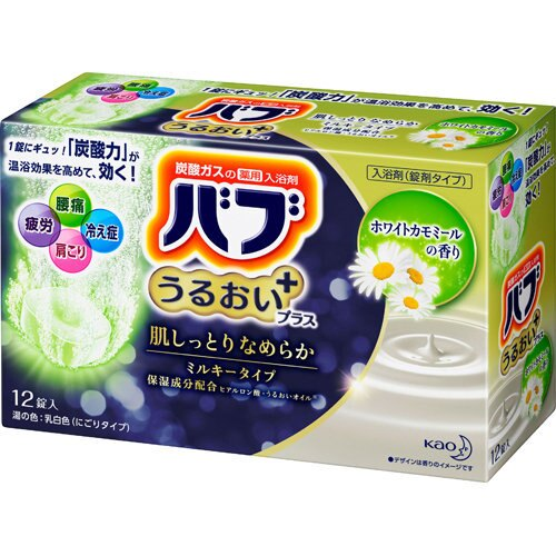 【日本花王Kao bub 溫泉錠】碳酸保濕溫泉錠/泡澡錠-洋甘菊( 非眼罩) 12錠
