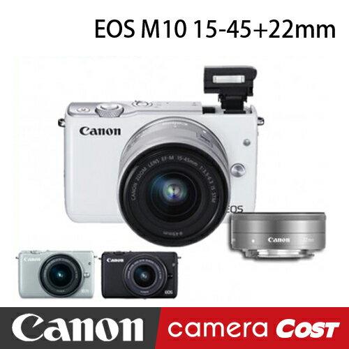 ★最新更薄更輕!送64G豪華組【現貨】Canon EOS M10 15-45+22MM 雙鏡組 公司貨 微單 - 限時優惠好康折扣