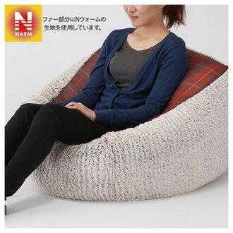 吸濕發熱 大型懶骨頭沙發專用布套 N WARM 16 高45cm(本體另售)