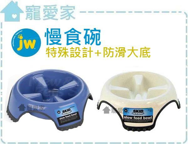 ☆寵愛家☆美國JW慢食碗-M,特殊設計+防滑大底,有效防止寵物噎到 .
