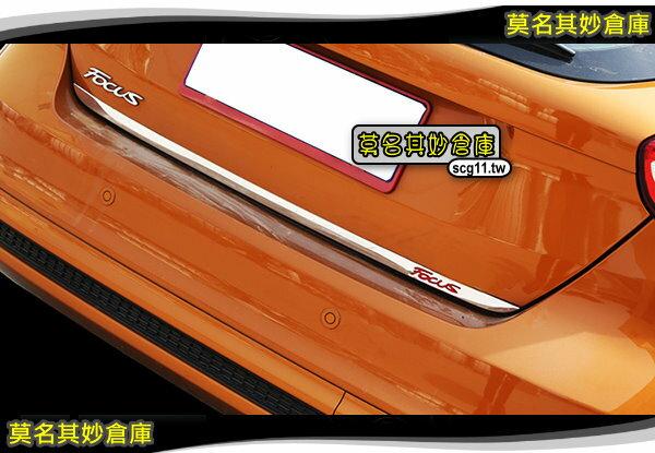 莫名其妙倉庫【CL056 尾門飾條5D】不鏽鋼 雙色 可選 銀字 紅字 Focus MK3.5
