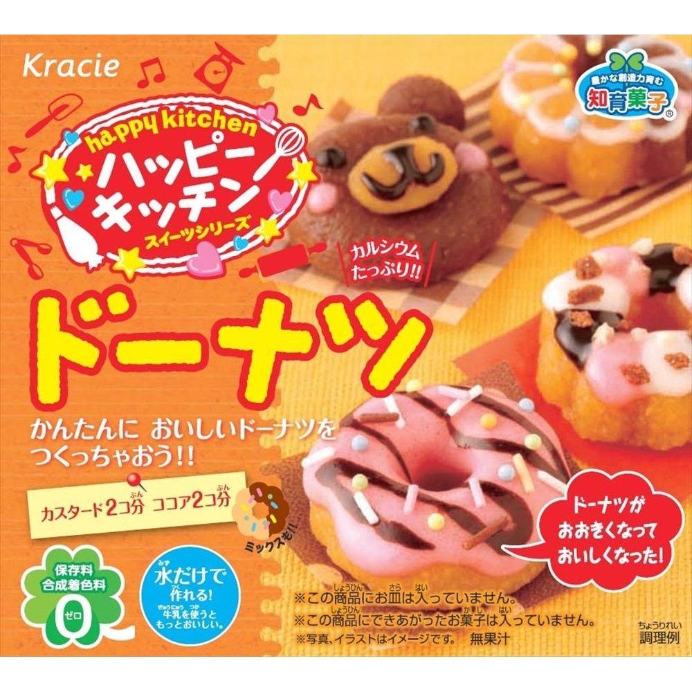 Kracie快樂廚房甜甜圈 41g