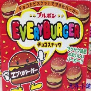日本 BOURBON 北日本 漢堡造型巧克力餅乾