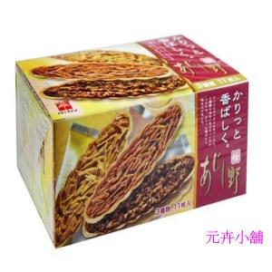 日本TIVON 味野餅乾 三色船型餅
