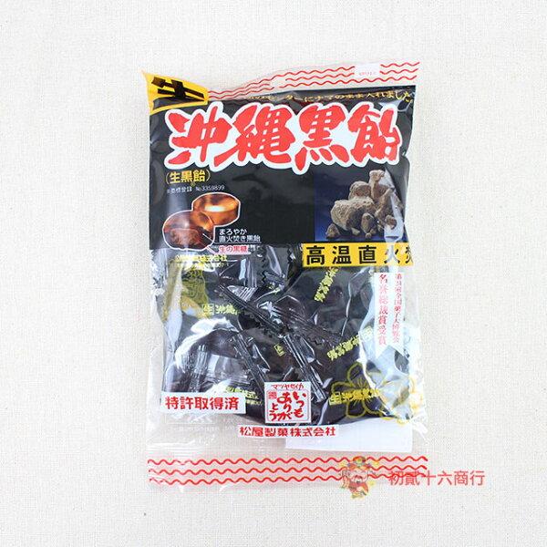 【0216零食會社】日本松屋-沖繩黑糖糖果130g