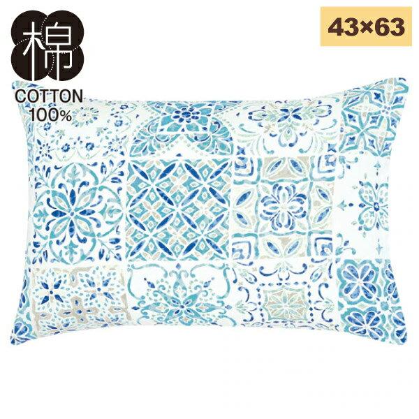 純棉枕套 MOSAIC 43×63 NITORI宜得利家居 - 限時優惠好康折扣