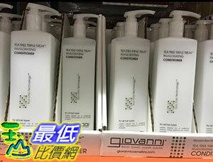 [105限時限量促銷] COSCO GIOVANNI CONDITONER 茶樹潤髮乳1公升 C62372