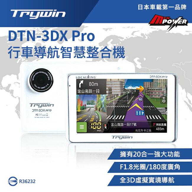 【禾笙科技】免運+送三孔點菸器+吸塵器+收納包+16G記憶卡 Trywin DTN-3DX Pro 行車導航智慧整合機