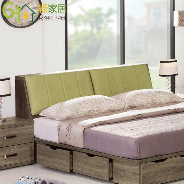 【綠家居】瑪格莉時尚5尺木紋皮革雙人床頭箱