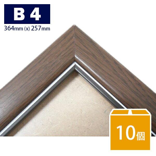 B4證書框相框B4獎狀框畫框36.4cmx25.7cm(高級原木條)一箱10個入{促250}