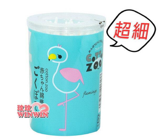 AKACHAN 阿卡將JH-00617 超細紙軸水滴型棉棒200支(棉花棒)超細棉棒,專為小baby 設計