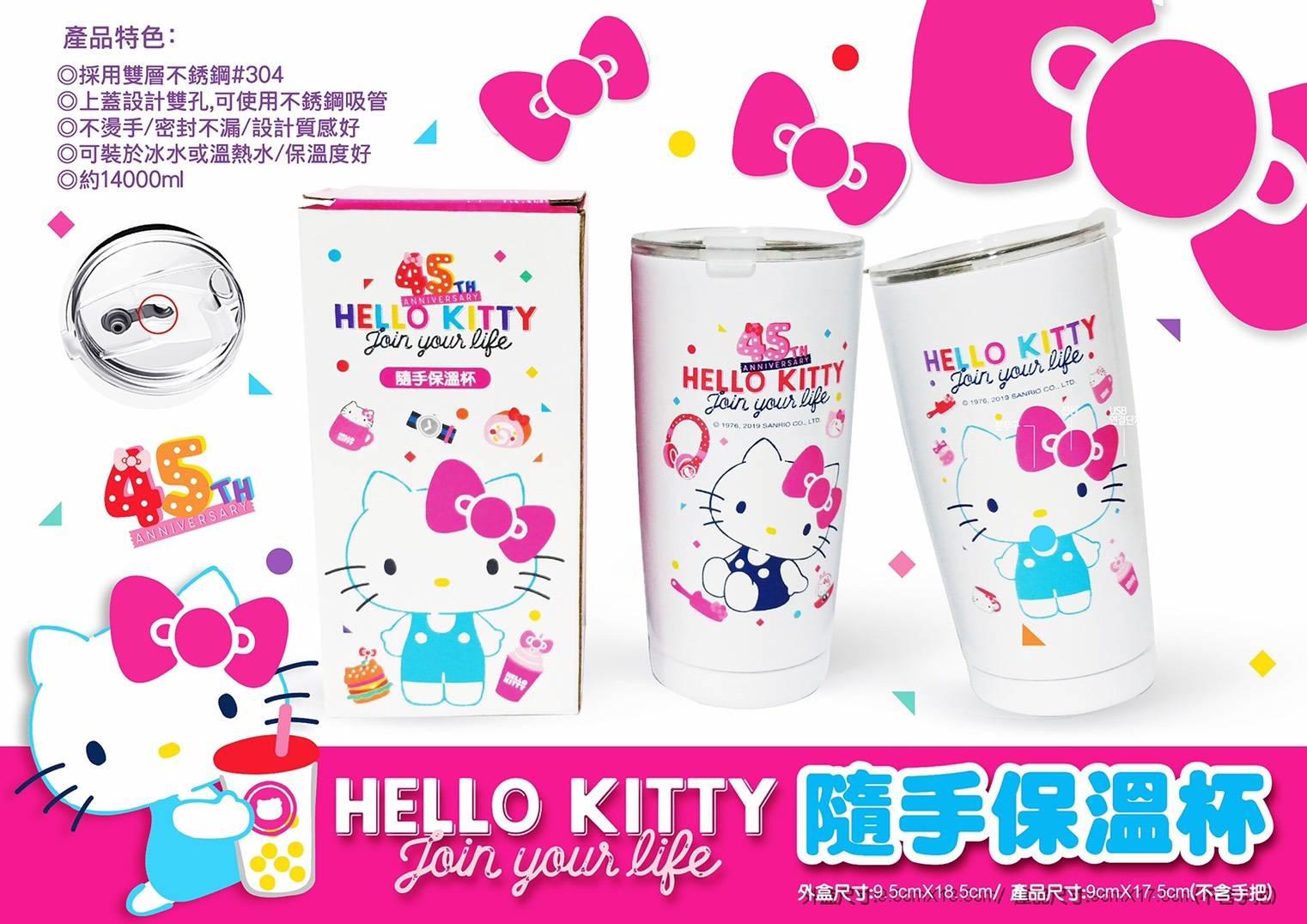 大賀屋 HELLO KITTY 304不鏽鋼 保溫壺 水壺 保溫杯 保溫壺 水杯 不銹鋼杯 凱蒂貓 T00120660