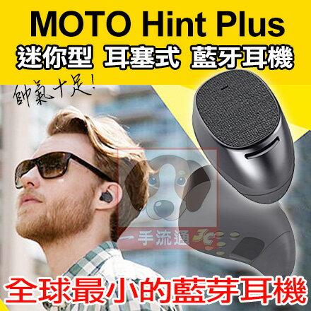 預購 MOTO Hint Plus 迷你型 耳塞式 藍牙耳機 (深灰) 藍芽耳機