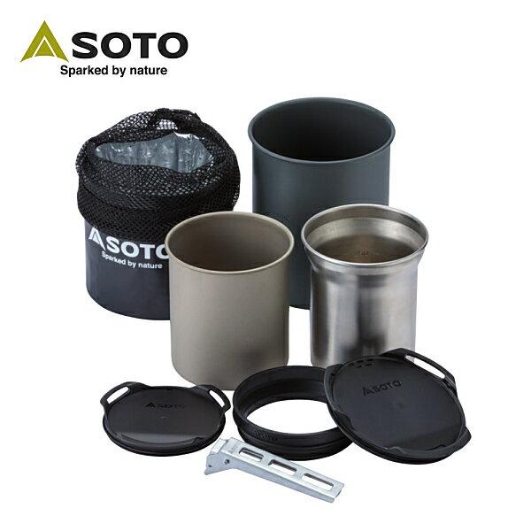 SOTO鈦杯不鏽鋼杯料理組SOD-521
