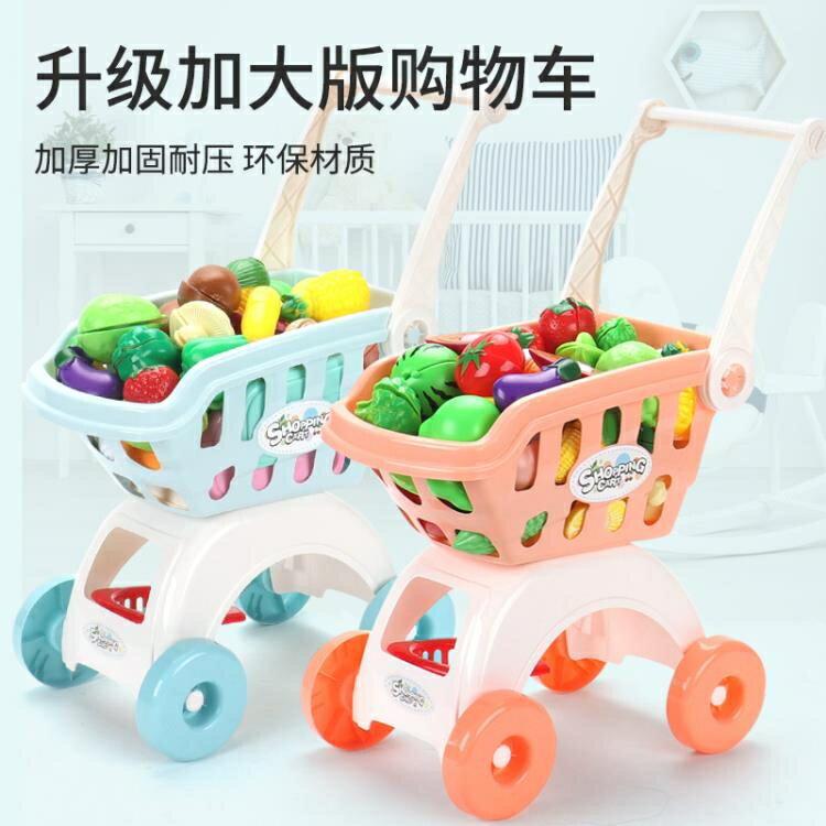 兒童家家酒玩具女孩切水果男孩手小推車過家家廚房套裝 happybee