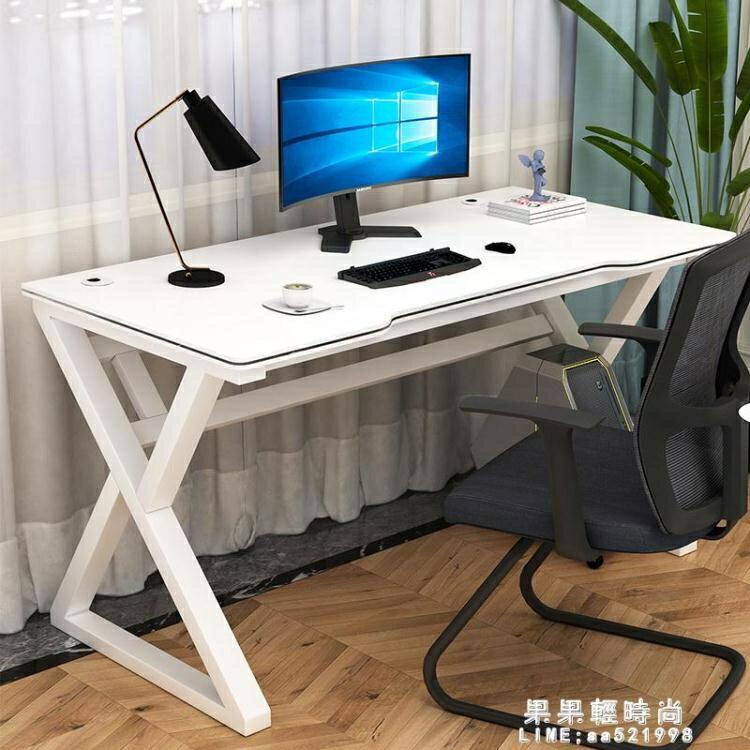 簡易電腦台式桌 子臥室小戶型寫字台書桌簡約 家用學生電競電腦桌SUPER 全館特惠9折