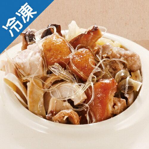 【立即出】饗城極品佛跳牆1800g+-5%/碗(年菜)【愛買冷凍】