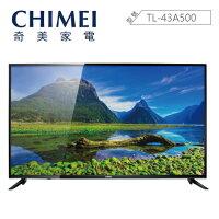 CHIMEI奇美到CHIMEI 奇美 低藍光 色彩鮮豔 護眼 平面 43吋 含視訊盒 液晶電視 TL-43A500 公司貨 免運