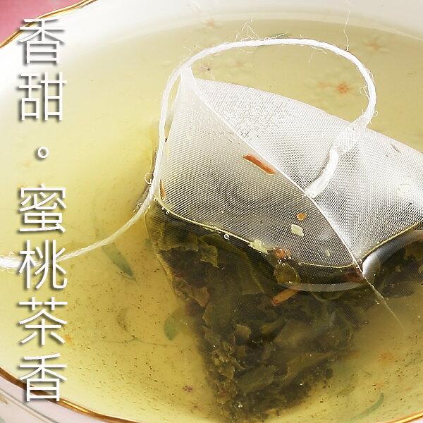 8月限定組合!原價398↘199含運!【午茶夫人】果香茶組共18入 ☆  焦糖蘋果紅茶(10入 / 袋) 。蜜桃烏龍茶(8入 / 袋)  ☆ 3