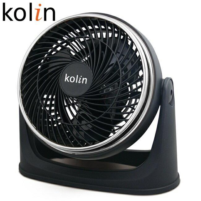 小玩子 Kolin歌林-歌林8吋氣流循環扇 KFC-MN801