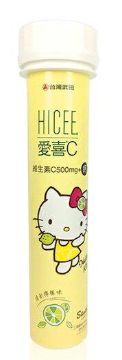 愛喜 維生素C500mg+鈣口嚼錠 20顆【德芳保健藥妝】
