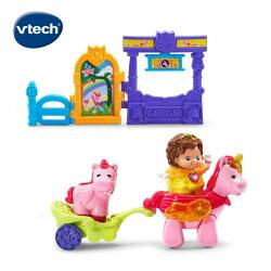 ★Vtech系列滿$1999再送收納箱★ 美國【Vtech】夢幻城堡系列-公主與獨角獸組
