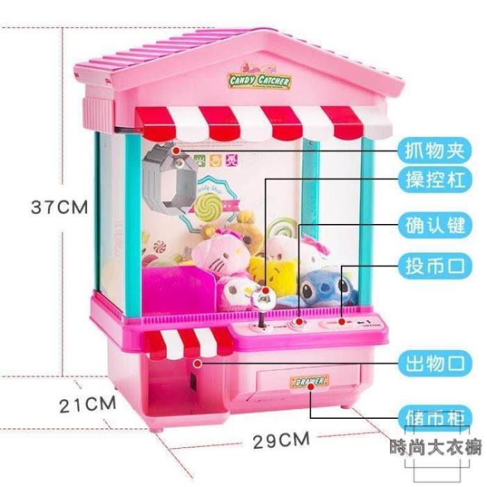 迷你抓娃娃機夾公仔投幣游戲機小型家用電動兒童玩具